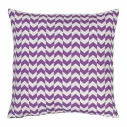 Violet Square Cushion Cover 45x45cm